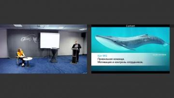 SearchInform: Три кита построения успешного бизнеса