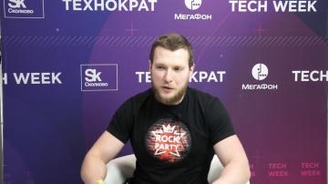 Технократ: Дудоров Денис, участник Tech Week October 19