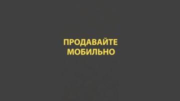 1С-Рарус: Мобильное приложение Boss