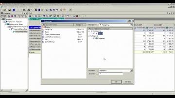 BaseGroup Labs: Deductor Studio: OLAP-куб
