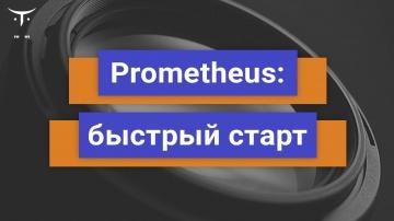 DevOps: Демо занятие «DevOps практики и инструменты» - видео