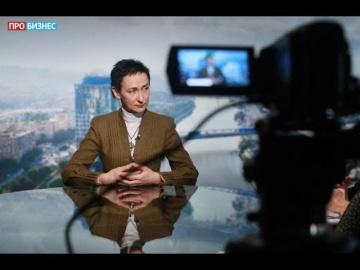 Информзащита: Интервью для «ПРО Бизнес» с HR-директором Ольгой Лобач