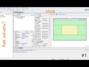 J: Java Первый урок | Hello World! - видео