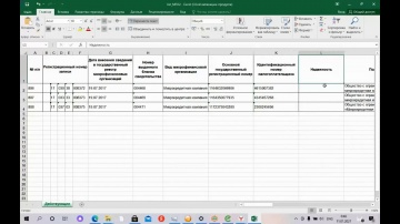 RPA: Проверка репутации контрагента с помощью робота- пример реализации на двух платформах. - видео