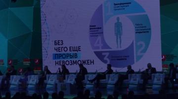 Цифровизация: Ассамблея Здоровая Москва Панель Цифровизация здравоохранения - видео