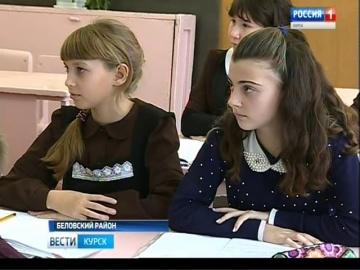 ГИГАНТ – Компьютерные системы: «Подарки школе» (специальный репортаж телеканала «Россия 1» в Курске)