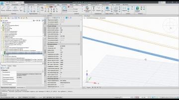 Csoft: Model Studio CS ОРУ. Урок №2 – Создание BIM-модели ОРУ. Работа с ошиновкой ОРУ - видео - Mode