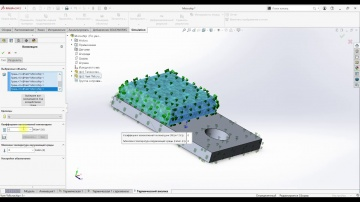 CSoft: Термический анализ в SOLIDWORKS Simulation - видео - SOLIDWORKS