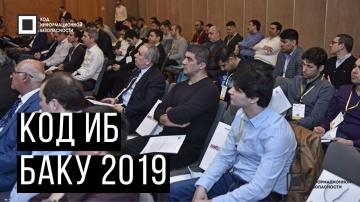 Экспо-Линк: Код ИБ 2019 | Баку - видео