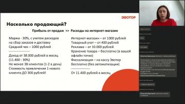 Эвотор: Как создать продающий интернет магазин: пошаговое руководство и инструменты для продвижения