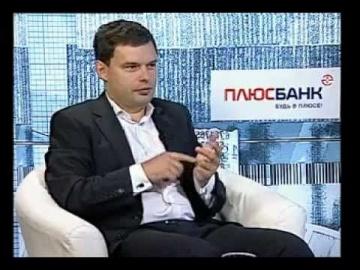 IT-cистемы для поддержки бизнес- процессов (Интервью с Кириллом Варламовым)