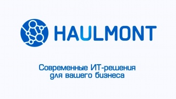 Компания-разработчик Haulmont.