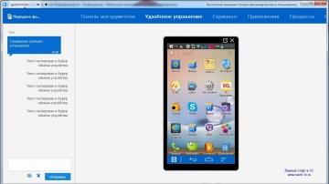 Разработка 1С: Сохранение и воспроизведение видеозаписи в мобильной платформе 1С - видео