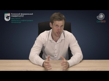 """ГИС: Course """"Geographic information systems"""". Annotation - видео"""