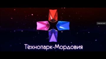 """Ассоциация кластеров и технопарков: Видеоотчет с Научно-технического совета АУ """"Технопарк-Мордовия"""""""