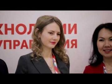 БФТ: VI Всероссийская конференция Компании БФТ «Эффективные технологии государственного управления».