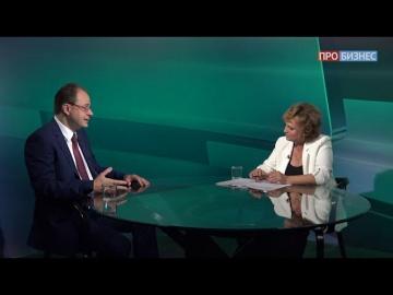 ПРО БИЗНЕС ТВ: IT трансформация Антон Суворов