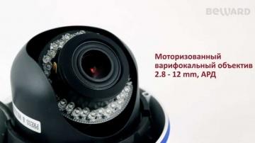 Layta: Beward BD3570DVZ - IP-камера видеонаблюдения уличная купольная