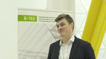 Код ИБ: Максим Лагутин о Код ИБ Итоги   2019 - видео Полосатый ИНФОБЕЗ
