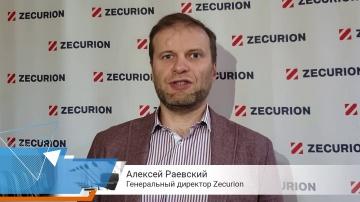 RUSSOFT: Алексей Раевский приглашает на ИТ-Форум 2020 - видео