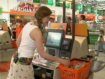 FIT: Кассы самообслуживания в гипермаркете Глобус