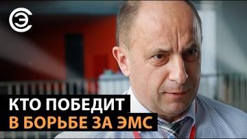 soel.ru: Кто победит в борьбе за ЭМС. Андрей Смирнов, Диполь - видео