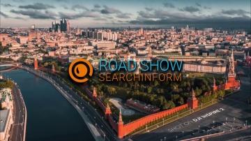 СёрчИнформ: Что такое Road Show SearchInform? - видео
