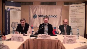 ЭЛВИС-ПЛЮС: Пресс-конференция А. Галицкого 22 ноября 2011 года - видео