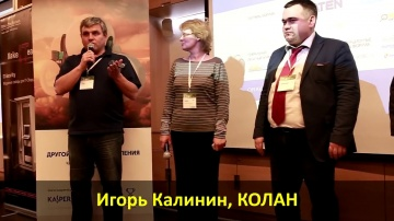 Уфа, BIT-2017: отзывы партнеры об ИТ-форуме: ИТ-сервисы для бизнеса, ЦОДы, интернет вещей и пр...