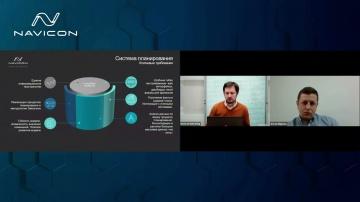 PLM: Интегрированный процесс планирования от плана продаж до производства - видео