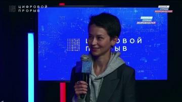 Цифровой прорыв: Молодой специалист Газпромбанка: как им стать и что его ждёт внутри Банка. Алсу Абд