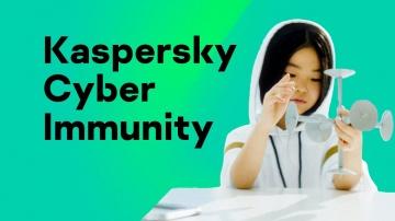 Kaspersky Russia: Kaspersky Cyber Immunity - видео