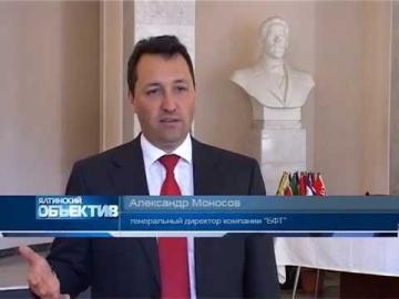 Интервью Генерального директора Компании БФТ Александра Моносова телеканалу «Ялта ТВ»