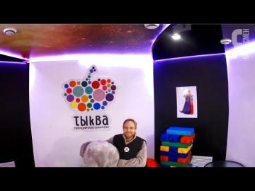 СКБ Контур: ЯБ2018 Детское праздничное агентство Тыква