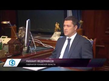 Ассоциация кластеров и технопарков: Промышленный электротехнический кластер Псковской области