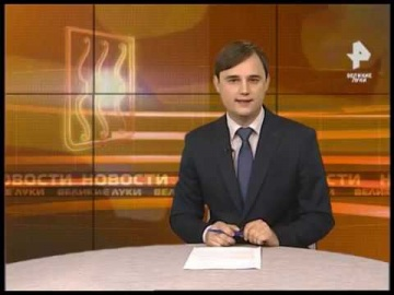Ассоциация кластеров и технопарков: Круглый стол АКИТ РФ на 39 Международных Ганзейских днях