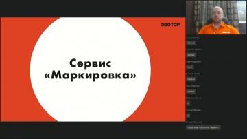 Эвотор: Успейте подготовить ваш магазин к маркировке - видео