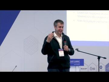 ЦОД: Российские производители оборудования для ЦОД невидимые достижения - видео
