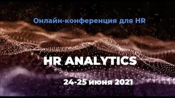 Обратная сторона дашборда: как мы готовим данные для HR-аналитики
