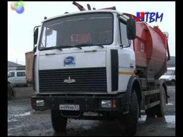 В Мурманской области внедрена система ГЛОНАСС/GPS СКАУТ