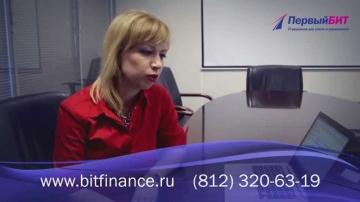 """Интервью с участником клуба """"БИТ.ФИНАНС"""""""