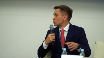 «Цифровая экономика: прорыв в будущее» - конференция