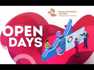 Технопарк Санкт-Петербурга: Open Days Ingria