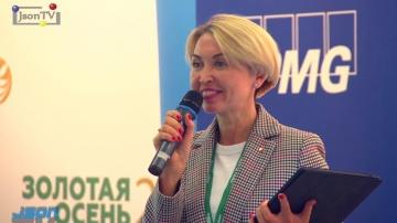 JsonTV: Золотая Осень 2018. Ганиева Ирина. Минсельхоз: Ведомственный проект «Цифровое сельское хозяй