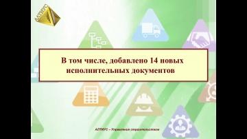 """АЛТИУС: Что компания """"АЛТИУС СОФТ"""" делает для пользователей. - видео"""