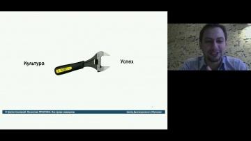 Проектная ПРАКТИКА: Культура управления проектами Вебинар презентация