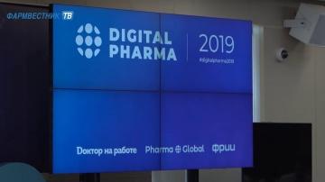 «ФармNEWS»: Digital Pharma: Цифровые решениях для международной фармотрасли - видео Фармвестник.ТВ