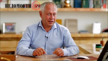 Георгий Генс поздравил «Ведомости» с днем рождения