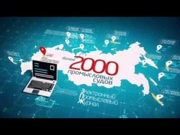 Информзащита: «Информзащита» автоматизировала отчетность рыболовецких судов