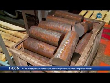 На тюменских предприятиях внедряют бережливое производство: ничего лишнего